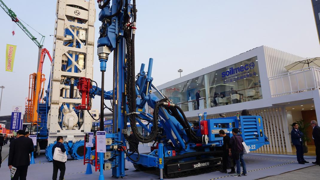 Soilmec SM-22 microdrilling rig displayed at Bauma China 2018.