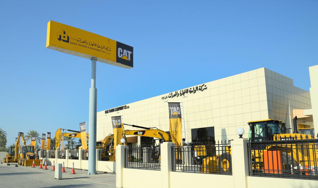 Sohar, Oman, Caterpillar, Al-Bahar, Oasis Trading and Equipment